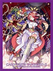 BUSHIROAD SLEEVE COLLECTION VOL 231