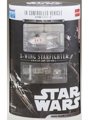 Star Wars X-Wing Star Fighter (Chara Falcon IR Con
