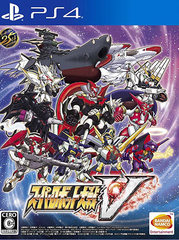Super Robot Wars V