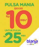 Blanja-160x190