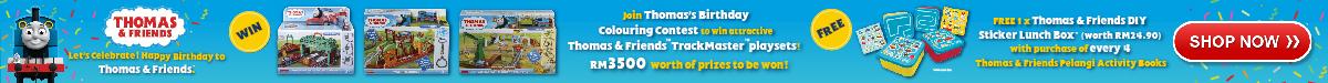 LSM Thomas & Friends