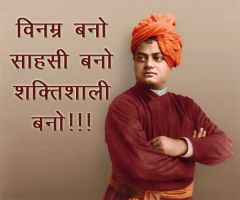 swami vivekananda quotes And photos (12)