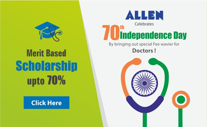 IndependenceDay-Scholarships-for-AIPGMEE-2017-by-ALLEN