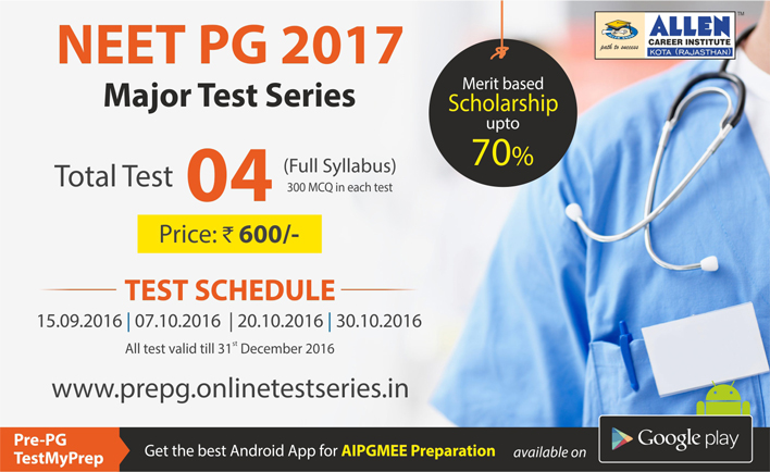 NEET-PG-2017-Major-Test-series-ALLEN