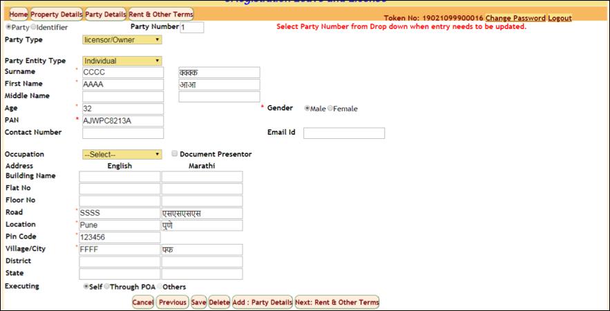 Property Registration Online In Pune