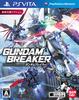 Gundam Breaker (Japanese)