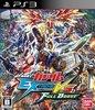 Mobile Suit Gundam Extreme VS Full Boost (Japanese)