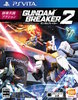 Gundam Breaker 2 (Jap Audio, Chinese Subs)