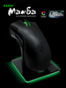 Razer Mamba 16000 DPI Wireless Gaming Mouse