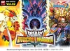 BuddyFight Triple D Vol. 2 Roar! Invincible Dragon!!