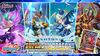 Buddyfight Triple D Vol. 4 Shine! Super Sun Dragon!