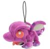 Monster Hunter Oonazuchi Mini Mascot Plushie