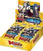 Cardfight!! Vanguard Booster Set 14: Brilliant Strike