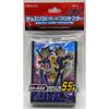 Yu-Gi-Oh! Duelist Card Protector Yugi and Yami