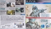 Tom Clancy's Ghost Recon future Soldier | Tom Clancy's Ghost Recon Advanced Warfighter 2
