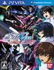 Gundam Seed Battle Destiny (Jap)