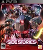Mobile Suit Gundam Side Stories (Chinese)