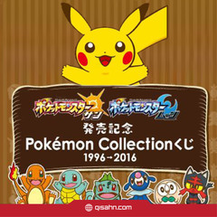 Kuji - Pokemon Collection 1996-2016