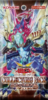 Yu-Gi-Oh! Collectors Pack: Duelist of Flash