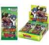 Cardfight!! Vanguard Vol.7 Rampage of the Beast King (VG-BT07)
