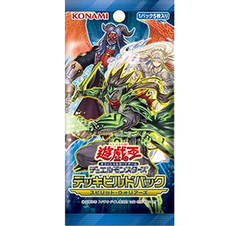 Yu-Gi-Oh! Deck Build Pack: Spirit Warriors