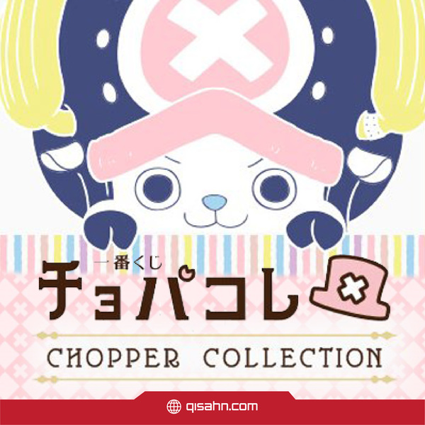 Ichiban Kuji Chopper Collection