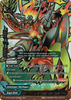 Fifth Omni super dragon lord, Kaiser Drum X-BT02A-SS01/0002