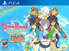 Senran Kagura Peach Beach Splash - No Shirt, No Shoes, All Service Edition