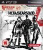 Metal Gear Solid 4 Guns of the Patriots 25th Anniversary