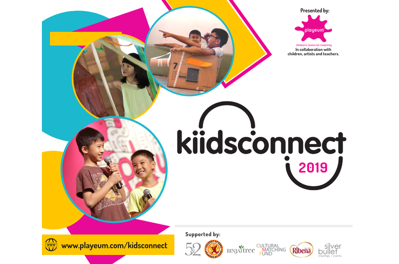 singapores-child-march-holidays-activities-under-$60- kiidsconnect
