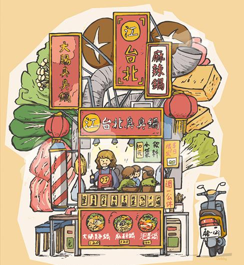 Shilin-Night-Market-Mural