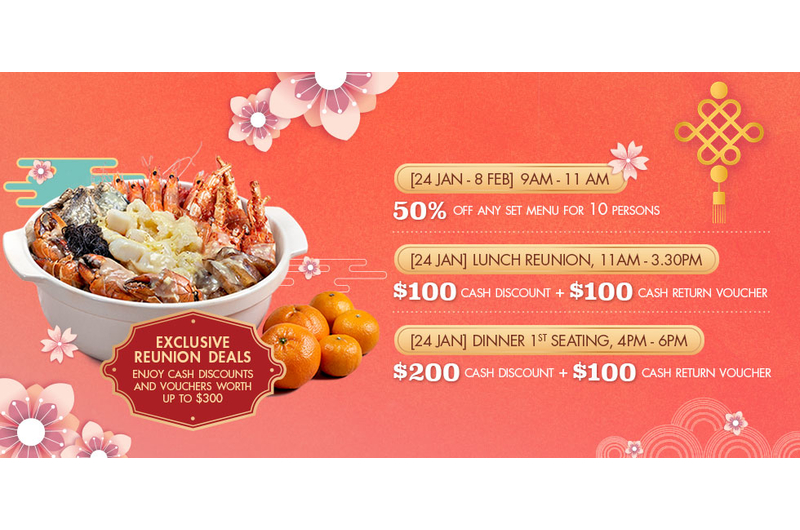 singapores-child-chinese-new-year-dining-promotions-for-an-auspicious-celebration-peach-garden