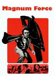 มือปราบปืนโหด ภาค 2 (Dirty Harry 2: Magnum Force)