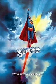 ซูเปอร์แมน ภาค 1 (Superman The Movie)
