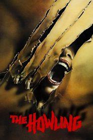 คนหอนคืนโหด (The Howling)