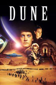 ดูน สงครามล้างเผ่าพันธุ์จักรวาล (Dune)
