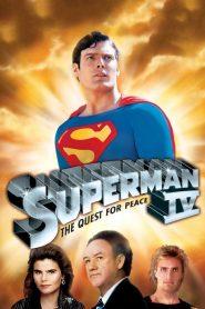 ซูเปอร์แมน ภาค 4 (Superman IV)