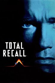 คนทะลุโลก (Total Recall)