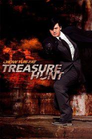 แตะเธอโลกแตกแน่ (Treasure Hunt)