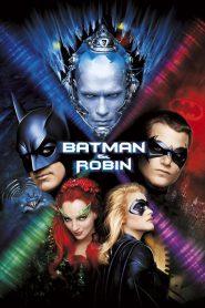 แบทแมน แอนด์ โรบิน (Batman & Robin)