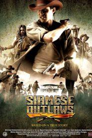 2508 ปิดกรมจับตาย (Siamese Outlaws)