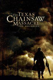 เปิดตำนาน สิงหาสับ (The Texas Chainsaw Massacre)