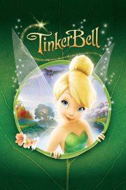 ทิงเกอร์ เบลล์ ภาค 1 (Tinker Bell)