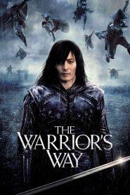 มหาสงครามโคตรคนต่างพันธุ์ (The Warrior's Way)