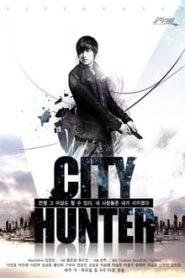 ซิตี้ ฮันเตอร์ (City Hunter)