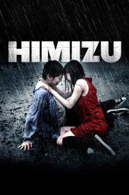 รักรากเลือด (Himizu)