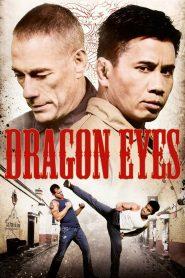 มหาประลัยเลือดมังกร (Dragon Eyes)