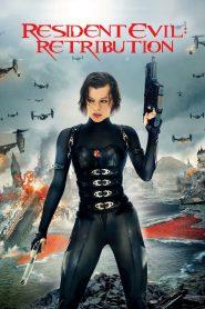 ผีชีวะ ภาค 5 (Resident Evil: Retribution)