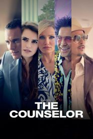 ยุติธรรม อำมหิต (The Counselor)