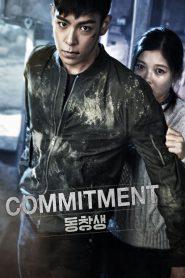 ล่าเดือด สายลับเพชฌฆาต (Commitment)